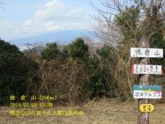 徳倉山 残念ながら富士山が見えない