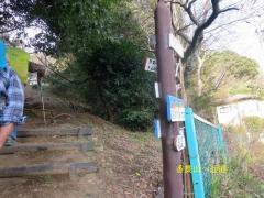 香貫山への近道
