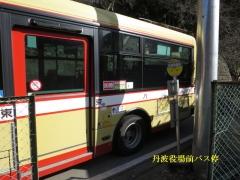 丹波役場前バス停