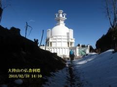 大寺山の仏舎利塔