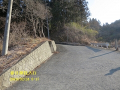 春日神社入口