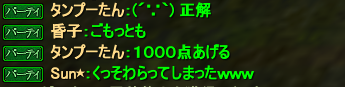 20180321_26.png