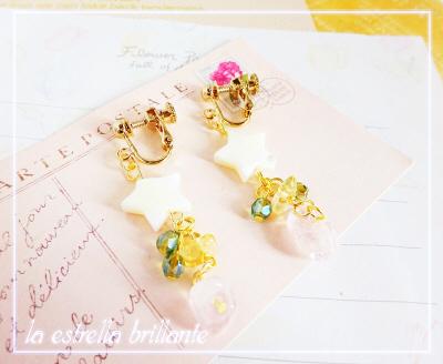 earring_shellstar1.jpg
