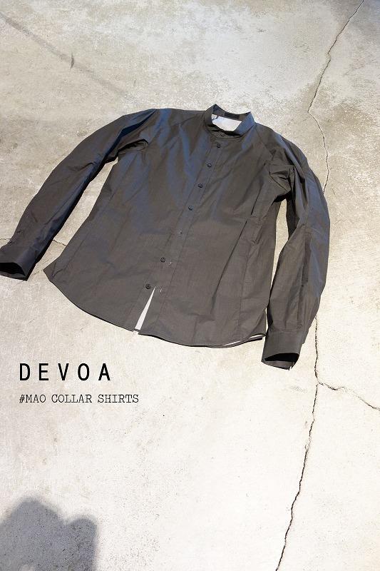 DEVOA-maoCOLLARshirts13.jpg