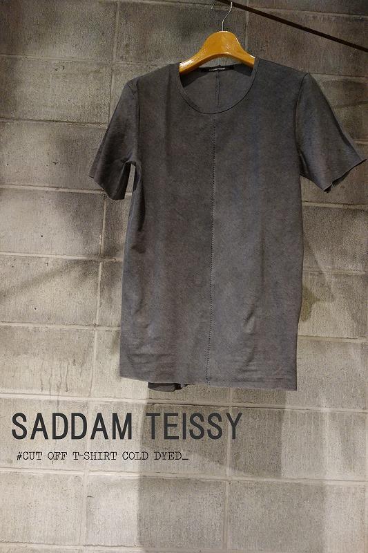 ST-COLDdyedTshirt8.jpg
