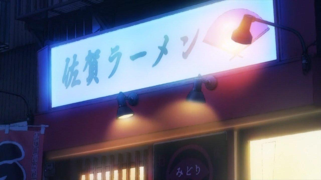⑦佐賀ラーメン 美登里01