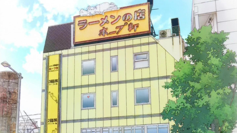 ⑨ホープ軒 千駄ヶ谷店01