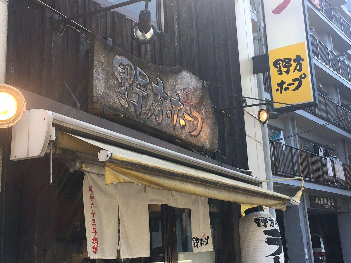 ⑨野方ホープ 野方本店02