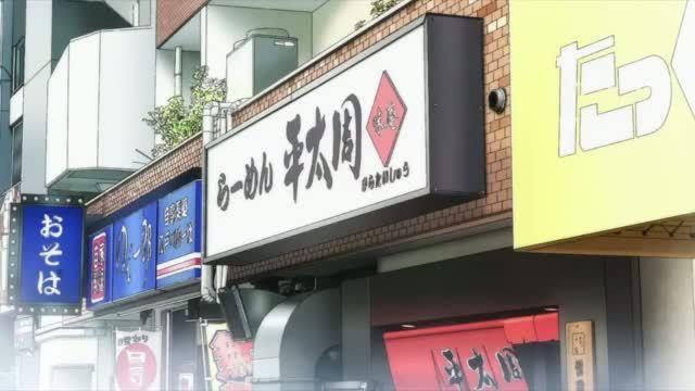 ⑨平大周 味庵01