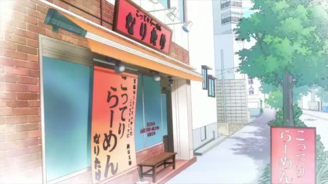 ⑨なりたけ 津田沼店01