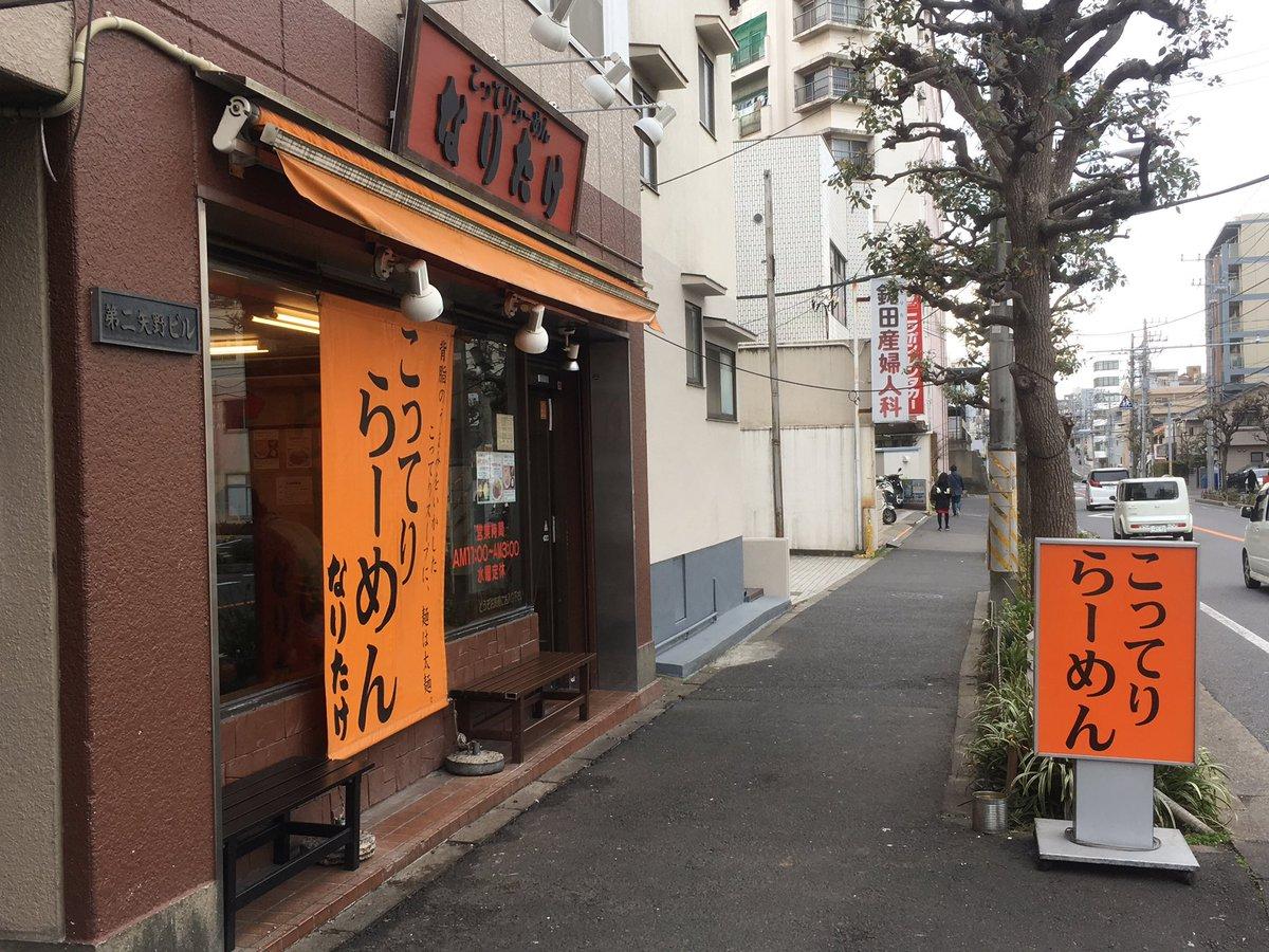 ⑨なりたけ 津田沼店02