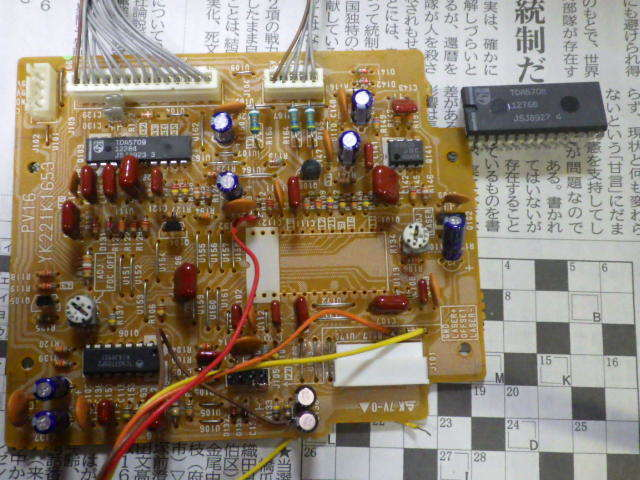 RIMG4868.jpg