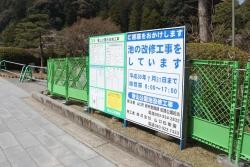 香山公園の工事が終わりました!