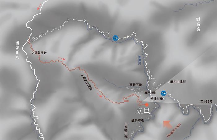 野迫川村立里1803map001.jpg