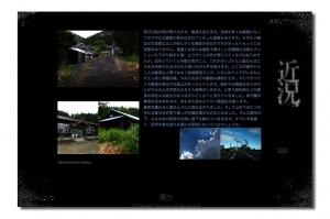 web2007.jpg