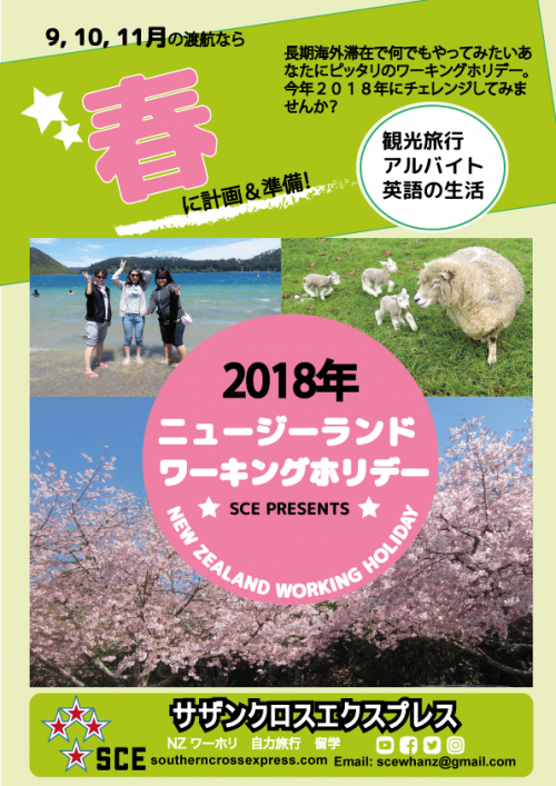 WHMarch-2018-Flyer_convert_20180308211744.png