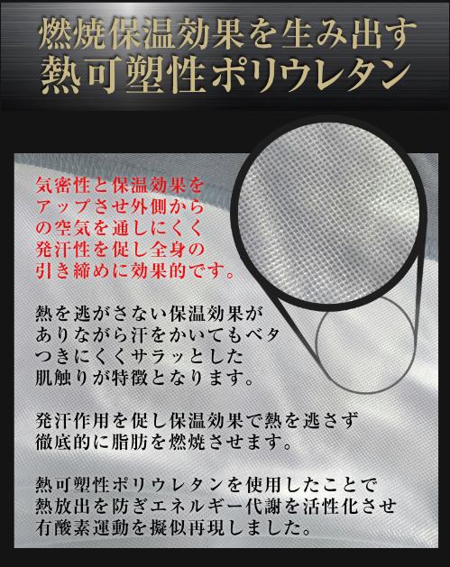 SnapCrab_NoName_2018-3-20_19-10-59_No-00.png