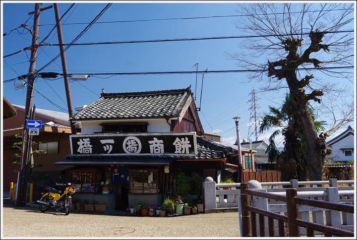 2018年3月6日 紀ノ川広域農道ツーリング (8)