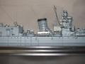 軽巡洋艦大淀(1944)煙突1