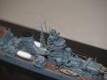 軽巡洋艦大淀(1944)艦橋3