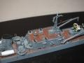 軽巡洋艦大淀(1944)司令部設備4