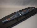 軽巡洋艦大淀(1944)全体1