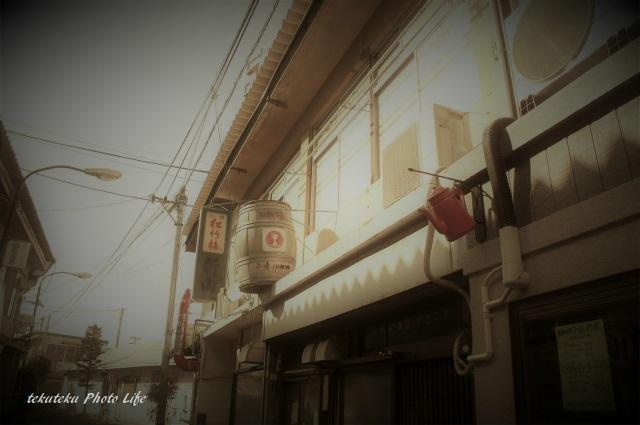 仙台浅草3
