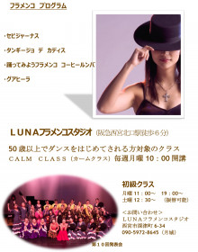 10月10日(月・祝)尼崎市武庫之荘でイベント出演します☆