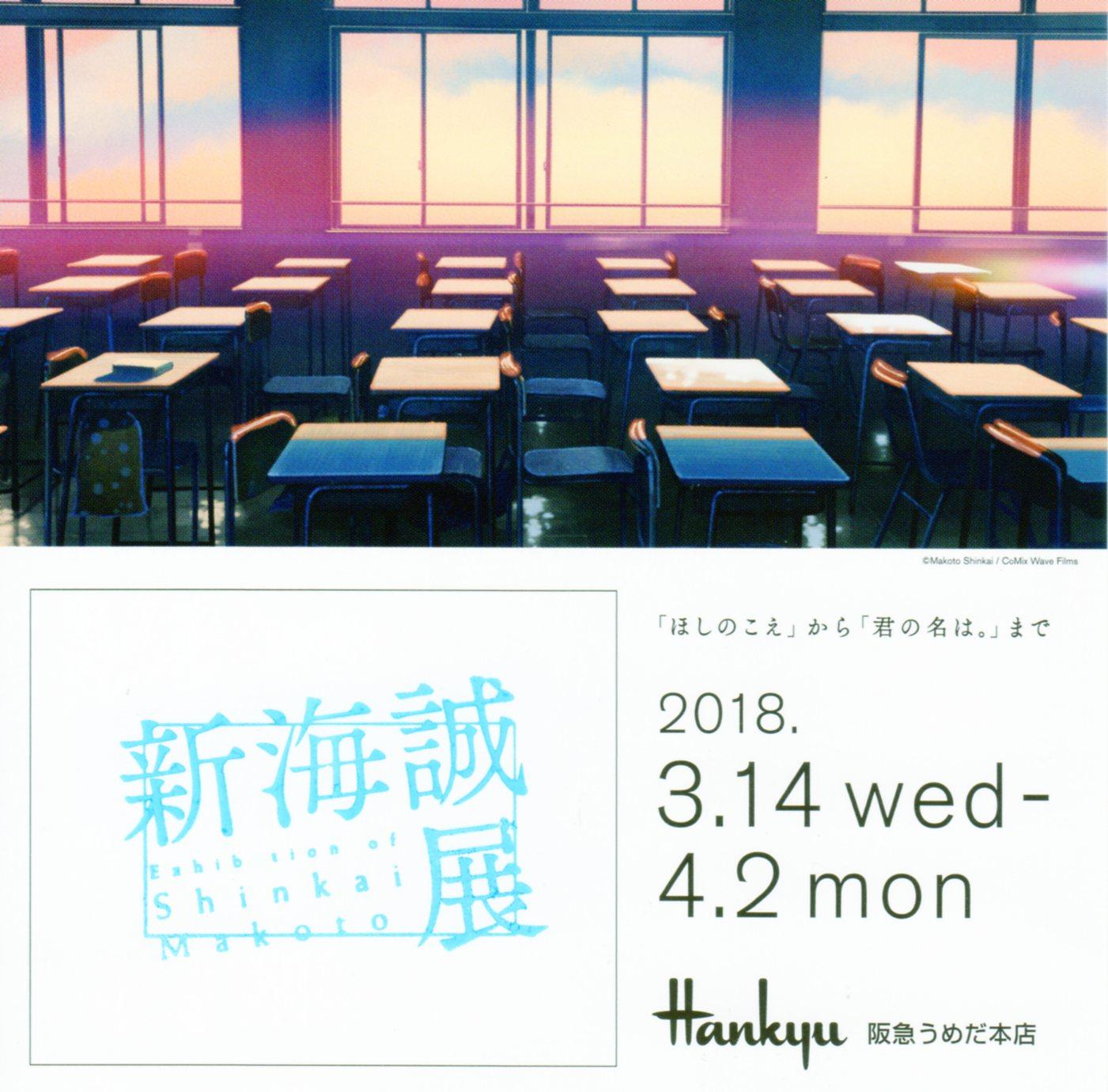 20180320-3.jpg