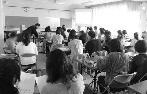 PTAセミナー講師 愛知県名古屋市