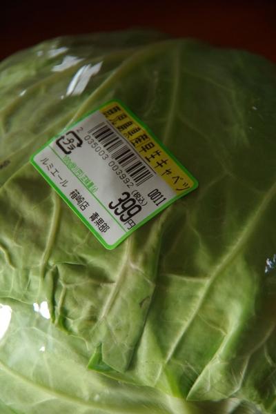 キャベツ 驚愕の値段 399円