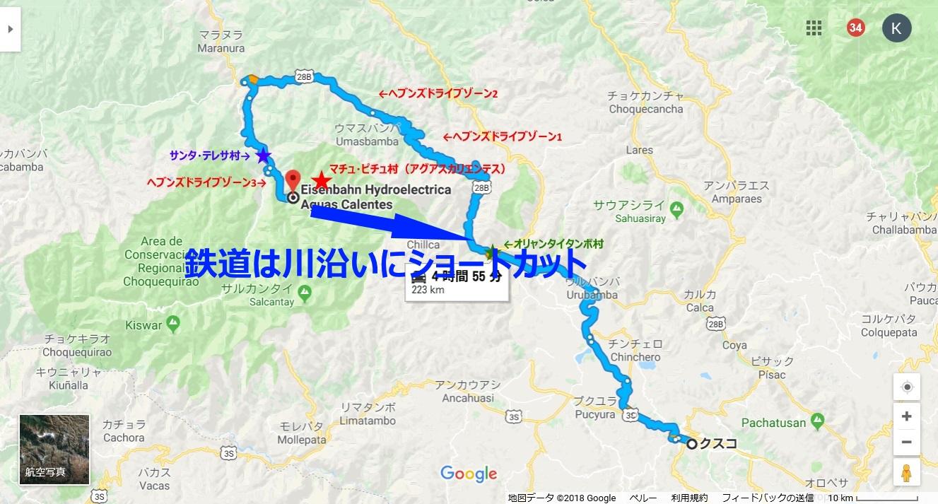 マチュ・ピチュ地図2
