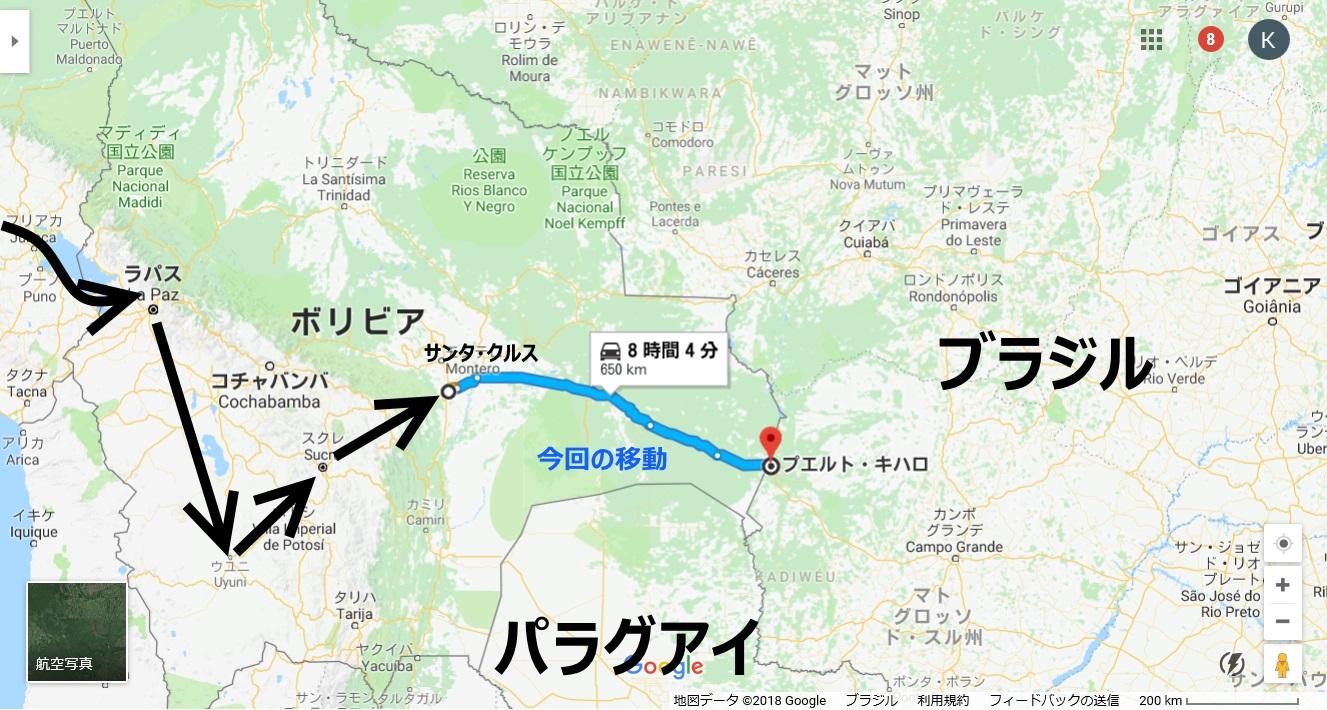 サンタ・クルス→キハロ