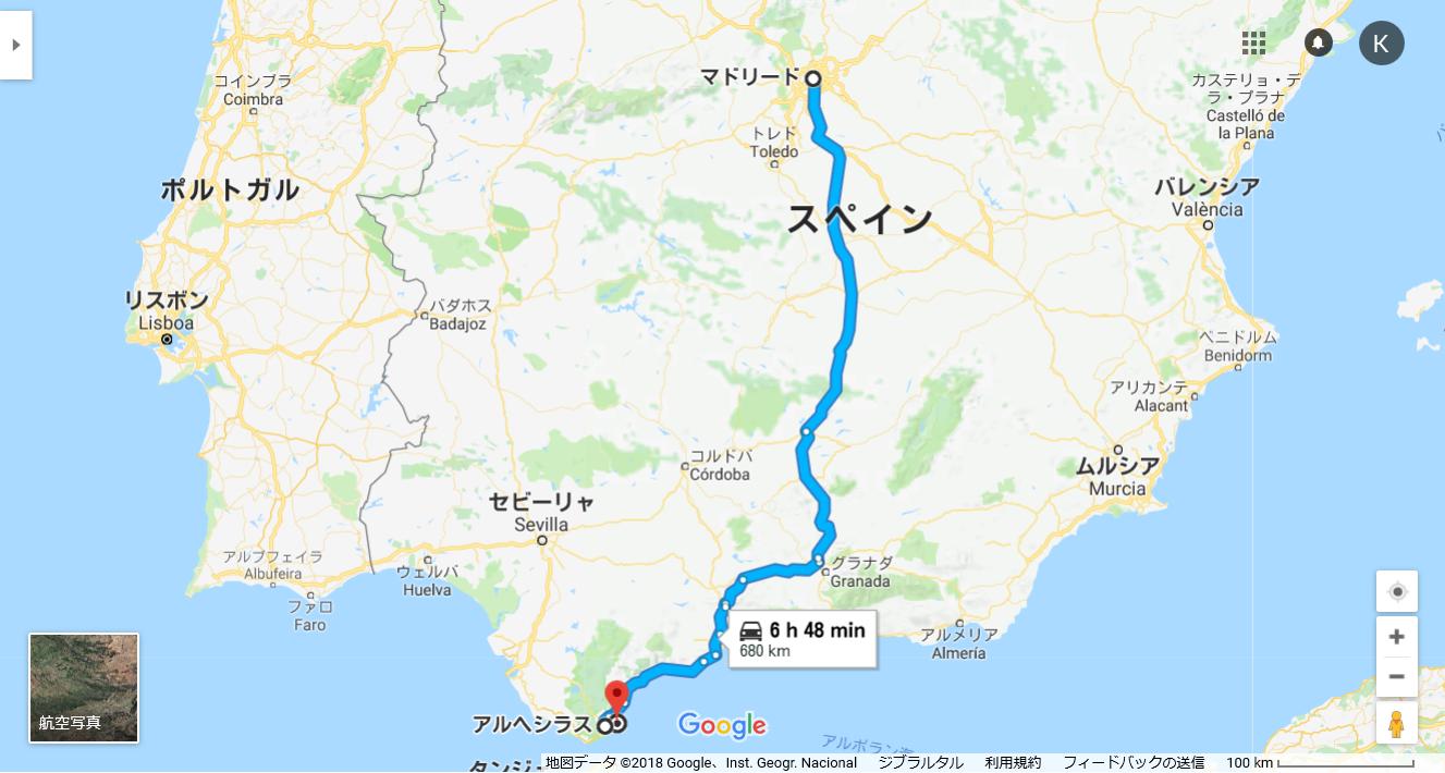 マドリード→ジブラルタル