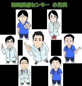 maizurupediatrics