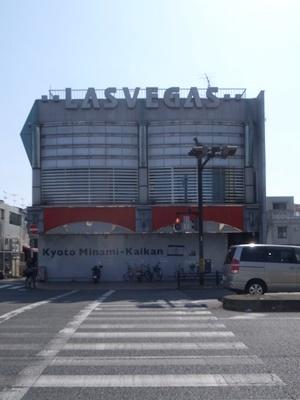京都みなみ会館1802