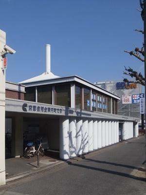 京都信用金庫円町支店1803