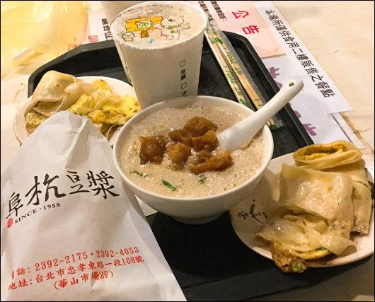 台北食べたもの7