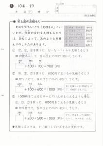 IMG_20180119_0003.jpg