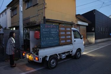 180214_goroharuka