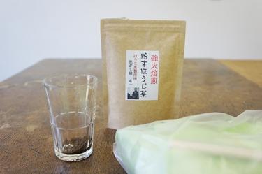 180329_粉末ほうじ茶