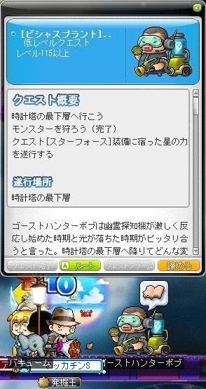 Maple16988a.jpg
