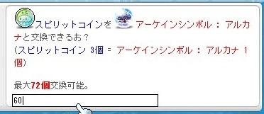Maple16994a.jpg