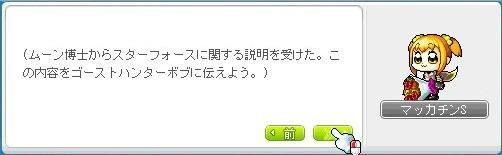 Maple16999a.jpg