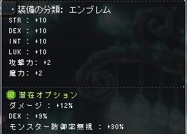 Maple_17039a.jpg