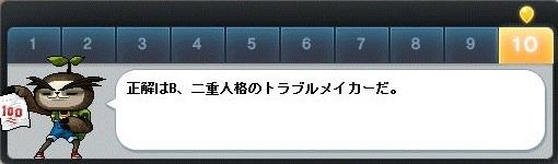 Maple_17041a.jpg