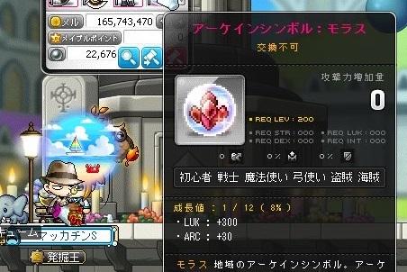 Maple_17044a.jpg