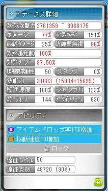 Maple_17045a.jpg