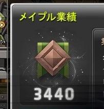 Maple_17056b.jpg
