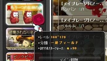 Maple_17061a.jpg